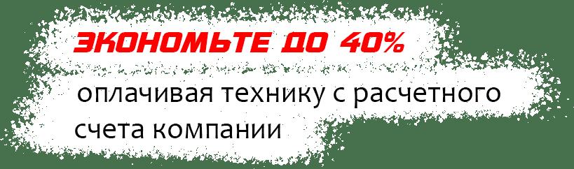ЮРИДИЧЕСКИМ ЛИЦАМ1
